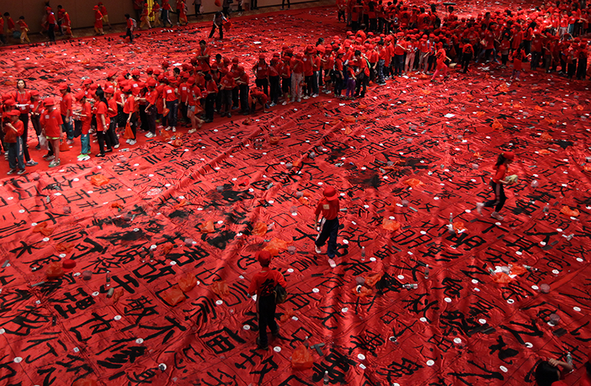 1,060 students participate in a calligraphy performance based on the Confucian 'Classic of Filial Piety' on Mother's Day, Foshan, Guangdong province, May 11, 2014. Courtesy of Gu Wenda's studio