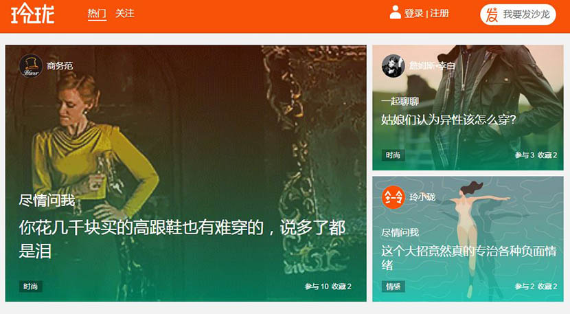 A screenshot of Ling Long's website of shows an array of trending topics.
