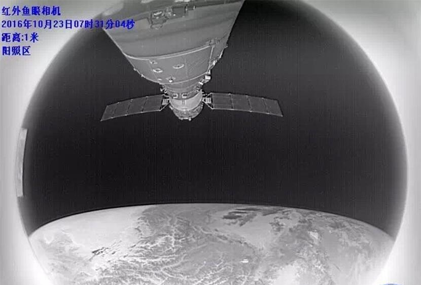 An infrared photo of China's Tiangong 2 space station taken with a camera on board, Oct. 23, 2016. @tiangongerhao from Weibo