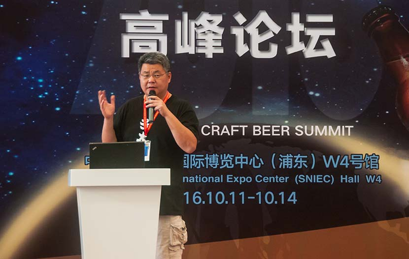 Gao Yan speaks at a conference for craft beer brewers in Shanghai, Oct. 11, 2016. Courtesy of Mark Andrews