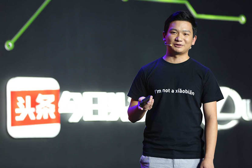 Pan Hao shares his experiences as a content creator during a meeting in Beijing, September 2016. Courtesy of Pan Hao
