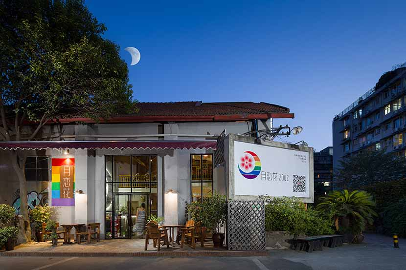 An exterior view of the Moonflower, a lesbian bar in Chengdu owned by Yu Shi, Aug. 21, 2016. Courtesy of Yu Shi
