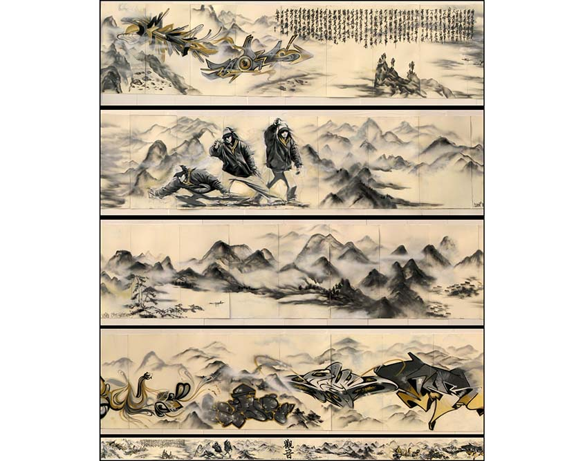 Graffiti by KwanYin Clan, inspired by traditional Chinese landscape painting. Courtesy of KwanYin Clan