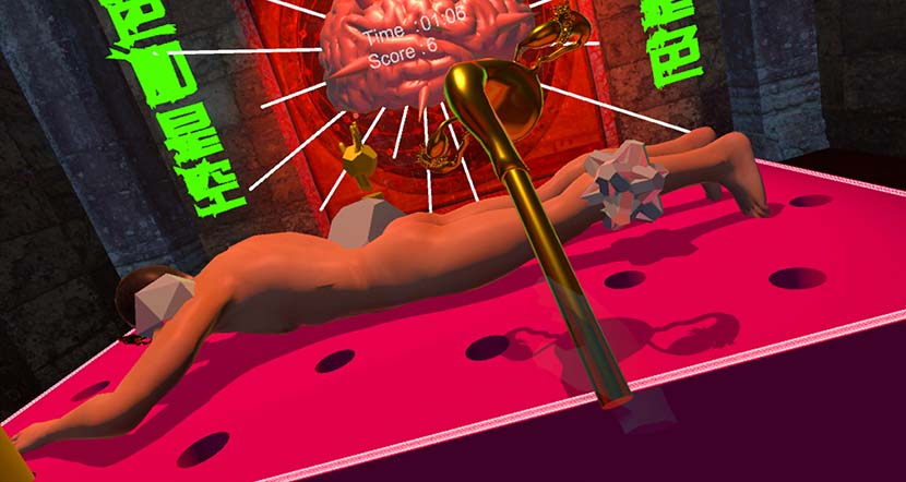 A screenshot from 'The Creation,' one of Tian Xiaolei's VR game art pieces, in which a man has sex with a table. Courtesy of Tian Xiaolei