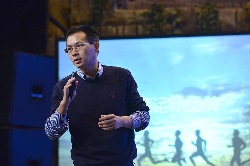Shen Bo gives a speech during an event in Chengdu, Sichuan province, Dec. 10, 2016. Chengdu Business Daily/VCG