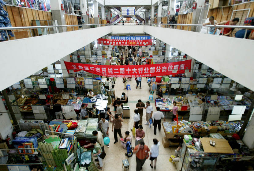 An interior view of Yiwu International Trade City, Zhejiang province, Sept. 18, 2004. Shi Xunfeng/VCG