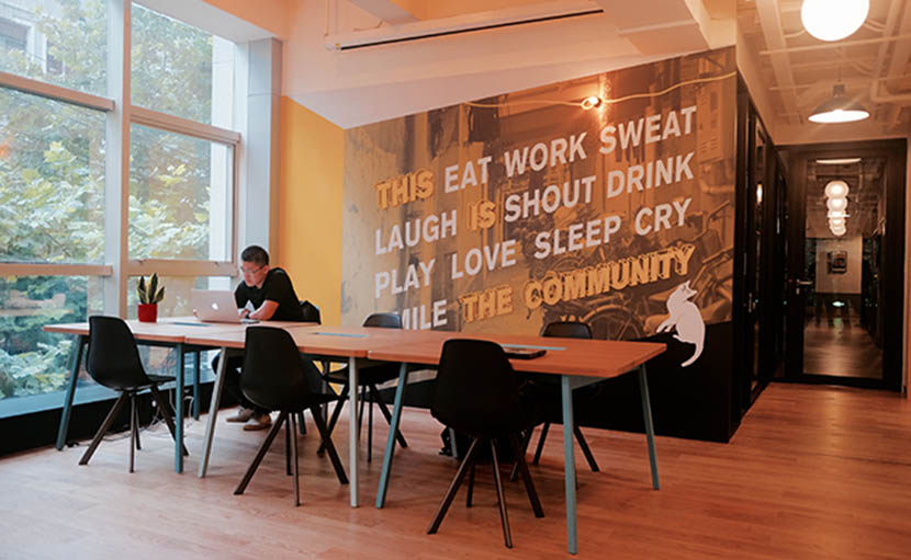 An interior view of WeWork's office in Shanghai, June 28, 2016.