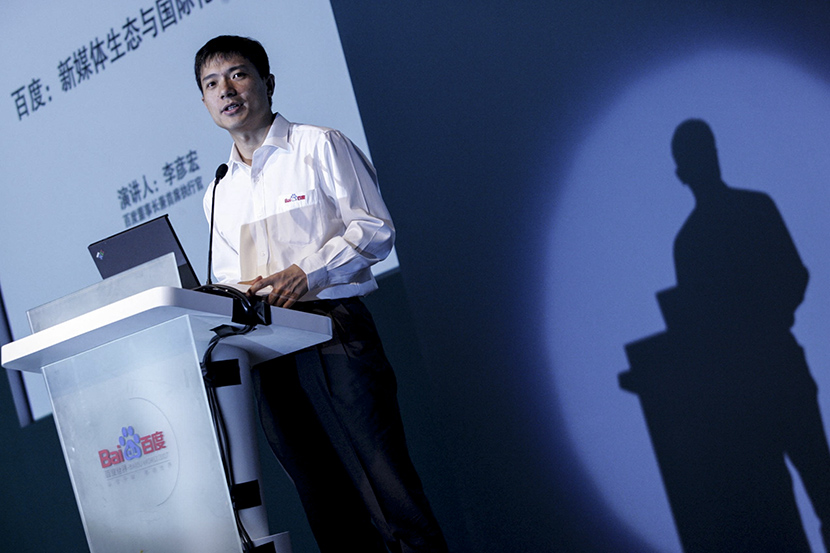 Robin Li, billionaire and CEO of Baidu Inc., gives a speech during the 2007 Baidu World Conference in Beijing, Aug. 10, 2007. Bao Fan/VCG