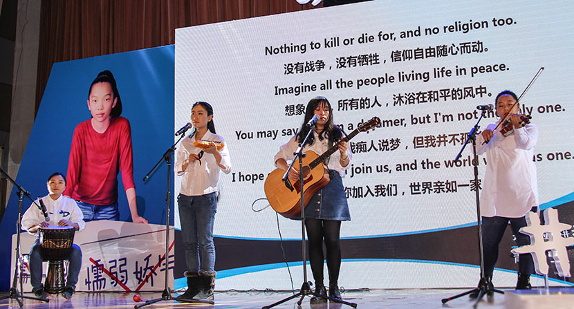 Jiu Ye performs at an event to promote women's empowerment in Beijing, March 9, 2017. Courtesy of Jiu Ye