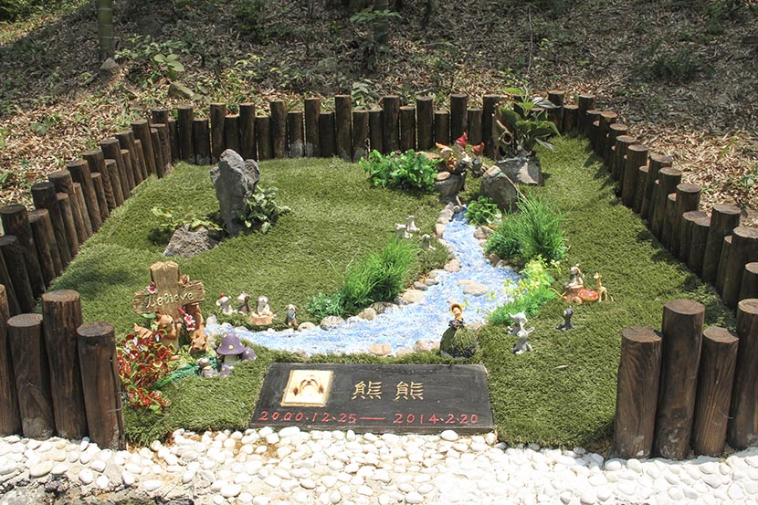 Pet dog Xiong Xiong's tomb in the ForPets cemetery in Anji, Zhejiang province, March 29, 2017. Courtesy of Sun Yiru/ForPets