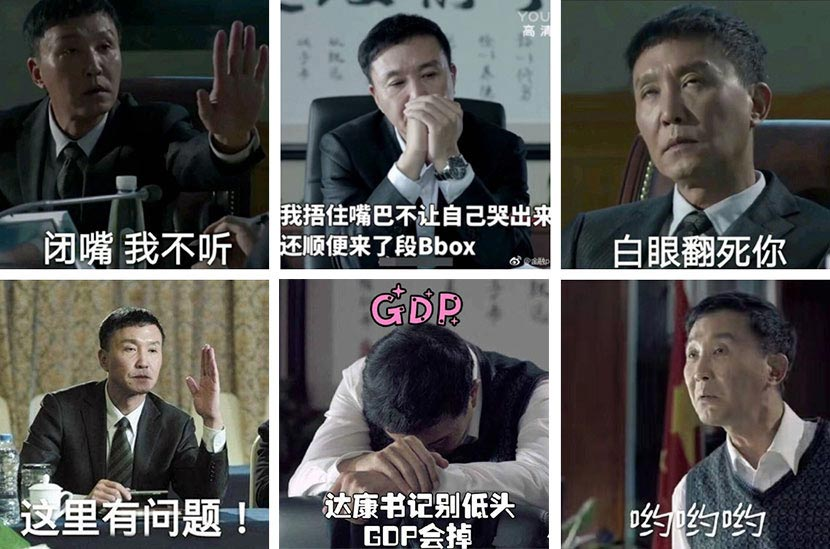 Stickers of Li Dakang edited by fans. Top left: 'Shut up. I'm not listening.' Top middle: 'I cover my mouth so I don't cry — and so I can beatbox a little.' Top right: 'Rolling my eyes at you.'