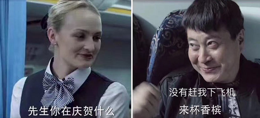A still frame from the hit drama 'In the Name of the People' shows the character of Ding Yizhen, a corrupt official who flees China on a United Airlines flight, reimagined in an ironic meme. From Weibo