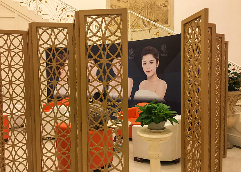 An interior view of a clinic specializing in cosmetic surgery in Shanghai, March 28, 2017. Ni Dandan/Sixth Tone