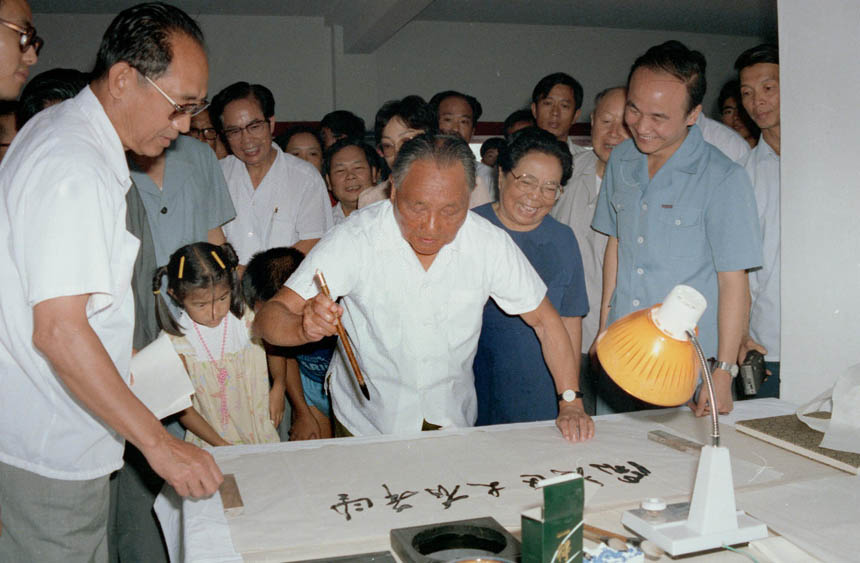 "Deng Xiaoping writes ""There is great hope for the development area"" in calligraphy during an inspection tour of Taida, 21 Aug. 1986. Xinhua"