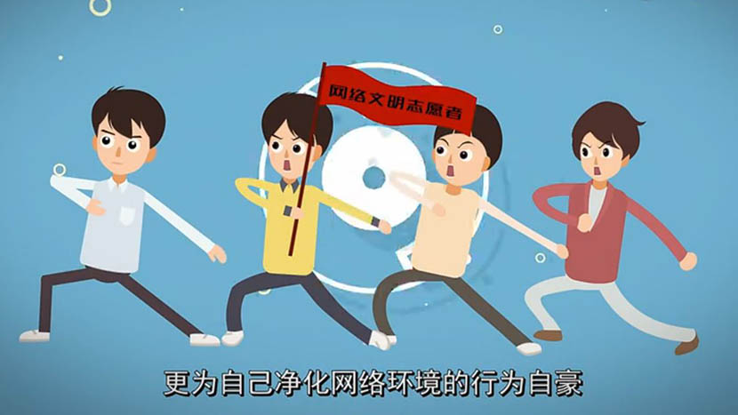 A screenshot of the Youth League's cartoon, 'Me and My National Apparatus: Down Your Jar of Hot Sauce, Be a Model Online Citizen in This Life and the Next,' taken on April 12, 2016.