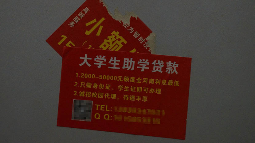 Advertisements on the inside of a toilet stall at Zhengzhou University, Henan province, March 24, 2016. IC