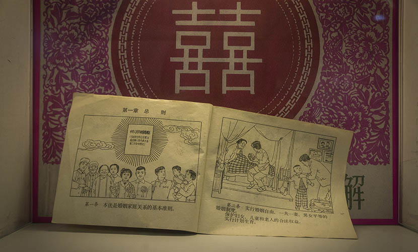 Exhibits about marriage history and laws in China on display at Shanghai's Putuo District marriage registry, April 19, 2016. Yang Shenlai/Sixth Tone