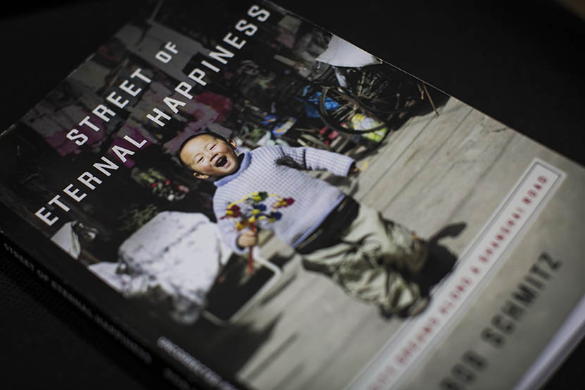 The cover of 'Street of Eternal Happiness,' Shanghai, May 11, 2016. Yang Shenlai/Sixth Tone