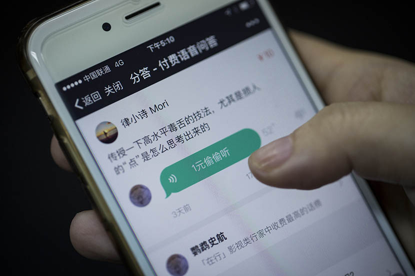 Interface of 'Fenda,' as accessed through messaging app WeChat, May 18, 2016. Yang Shenlai/Sixth Tone