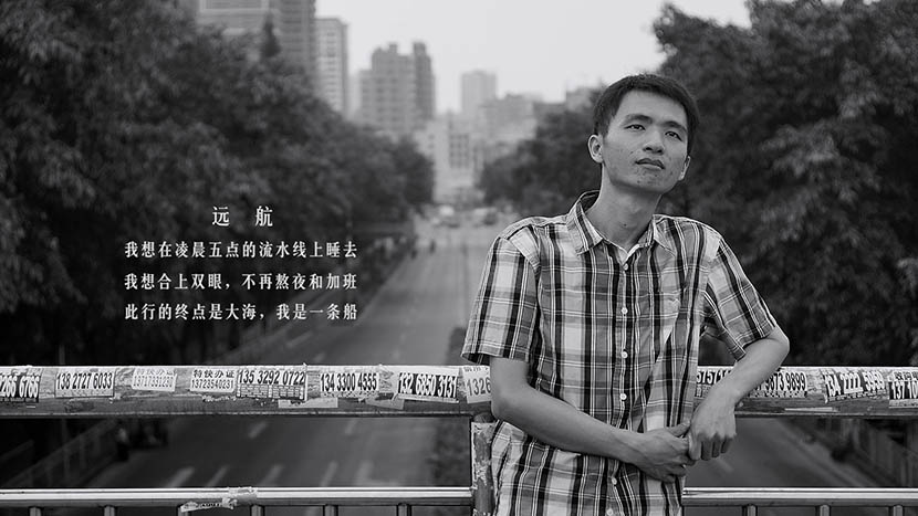 A still from 'The Verse of Us' shows late poet worker Xu Lizhi standing on a pedestrian bridge. A poem about journeying to the sea is displayed beside him. Courtesy of MeDoc.