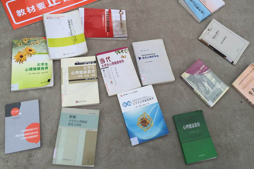 Textbooks that include homophobic content, Beijing, Nov. 24, 2015. Courtesy of Qiu Bai