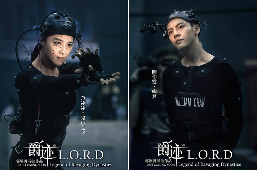 Film posters for 'Legend of Ravaging Dynasties' show the motion-capture technology used in the movie. @guojingming from Weibo