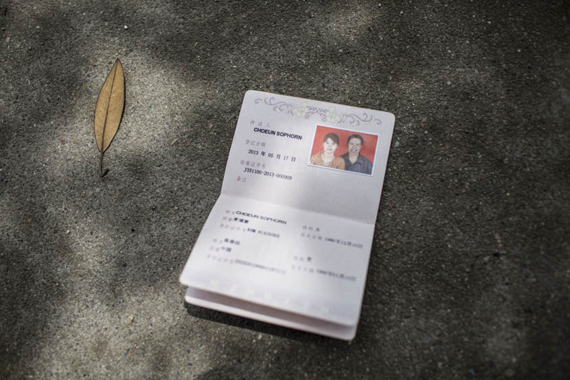 The Chinese marriage certificate of Sophorn and Zhang Chunfa, Zhengzhou, Henan province, May 5, 2016. Cong Yan for Sixth Tone