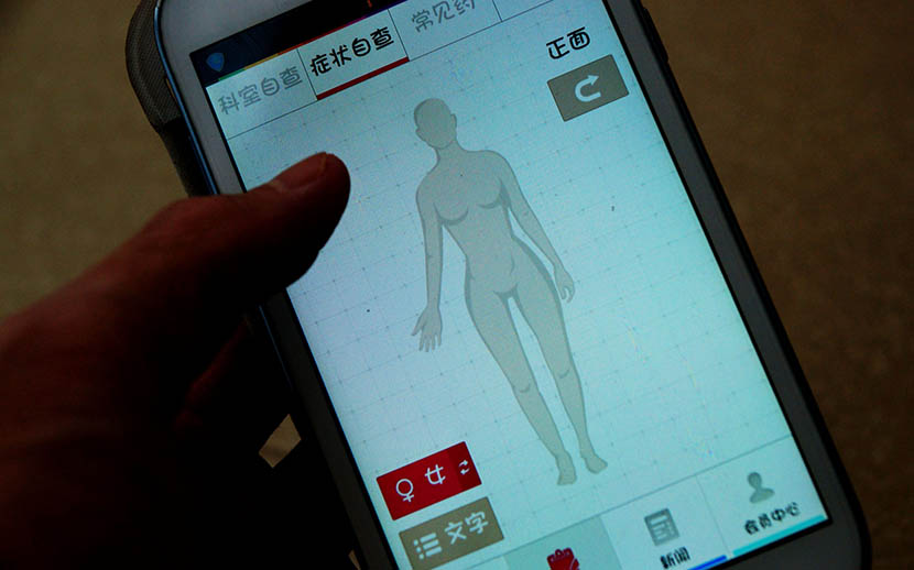A man accesses Chunyu's health care app on his mobile phone in Tianjin, China, Jan. 1, 2014. IC
