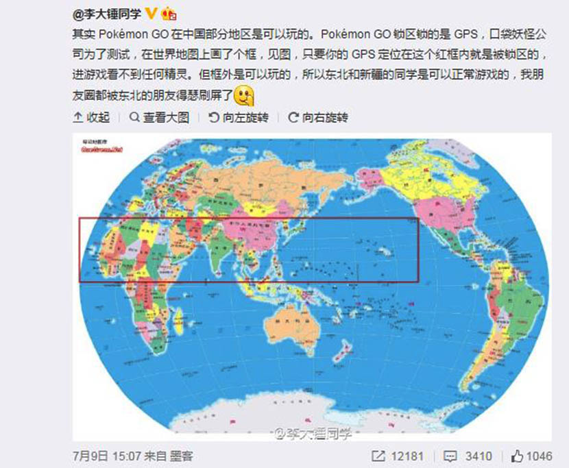 A Weibo user posts a graphic of a rectangular zone, stretching across much of Asia and parts of northern Africa, where 'Pokemon Go' access is restricted.