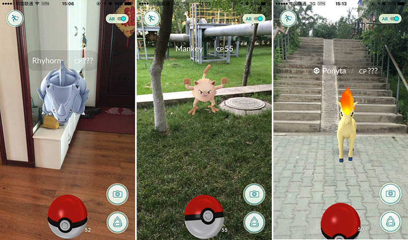 Screenshots show a 'Pokemon Go' player in China using a VPN to encounter Pokemon. Courtesy of Han Yiyi