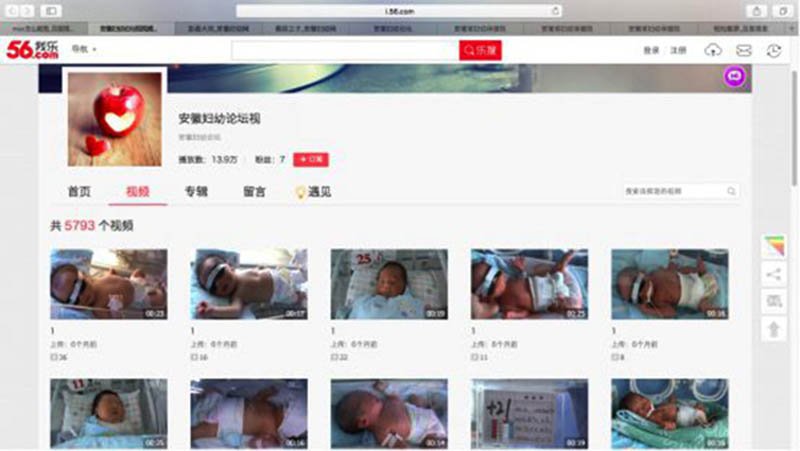 A screenshot from 56. com, a Chinese video-sharing website, shows uploaded videos of babies born at Anhui Women and Children Health Hospital.