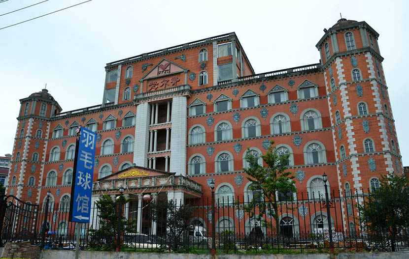 An exterior view of the Versailles Hotel in Dongguan, Guangdong Province, June 4, 2016. Dongxing/IC