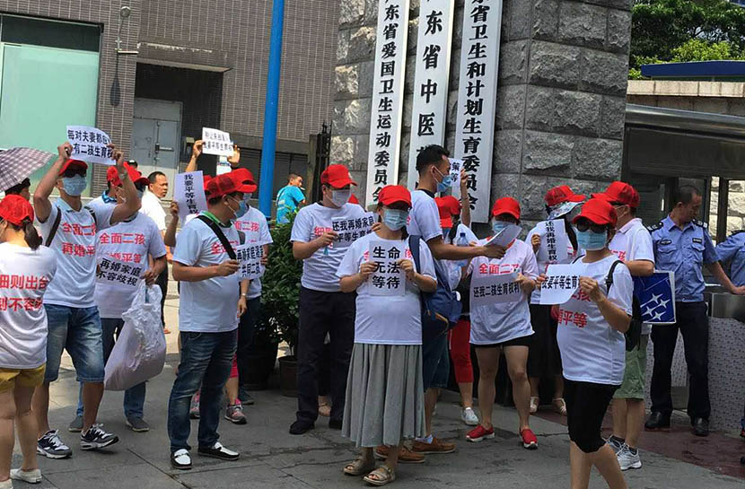 Lin Jing and the members of her WeChat group convene at the entrance to the provincial government offices with a petition asking officials to legalize their pregnancies, Guangzhou, Guangdong province, June 21, 2016. Courtesy of the WeChat group for remarried pregnant women.