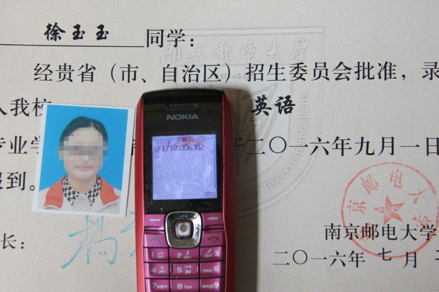 A photo of Xu Yuyu, a mobile phone, and Xu's university acceptance letter, Linyi, Shandong province, August 2016. Zhang Bin/IC