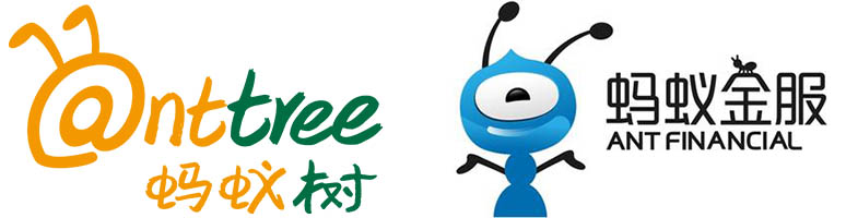 Left: Ant Tree's company logo. Right: Ant Financial's company logo.