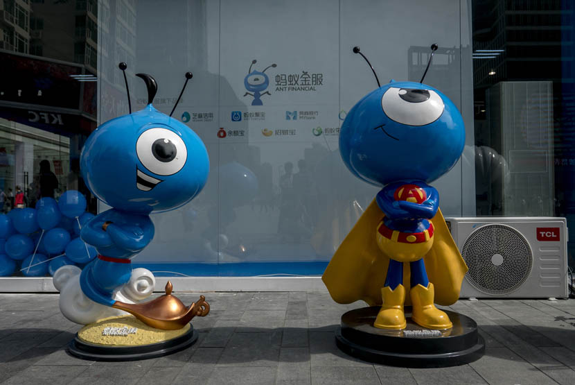 Ant Financial mascots at an exhibition in Chengdu, Sichuan province, Sept. 13, 2015. Zhang Peng/LightRocket via Getty Images/VCG