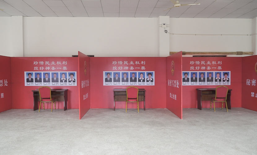 A view of the polling station in Xumin Village, Ninghai County, Zhejiang province, May 5, 2017. Wu Yue/Sixth Tone