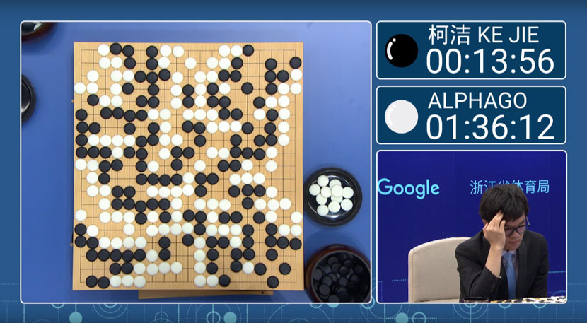 A screenshot from the Google DeepMind live stream of the first match between Ke Jie and AlphaGo at the Future of Go Summit in Wuzhen, Zhejiang province, May 23, 2017.