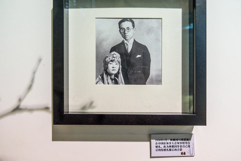 A wedding photo of Liang Sicheng and Lin Huiyin taken in 1928 is displayed at an exihibition in Shanghai, Oct. 30, 2014. Wang Gang/IC