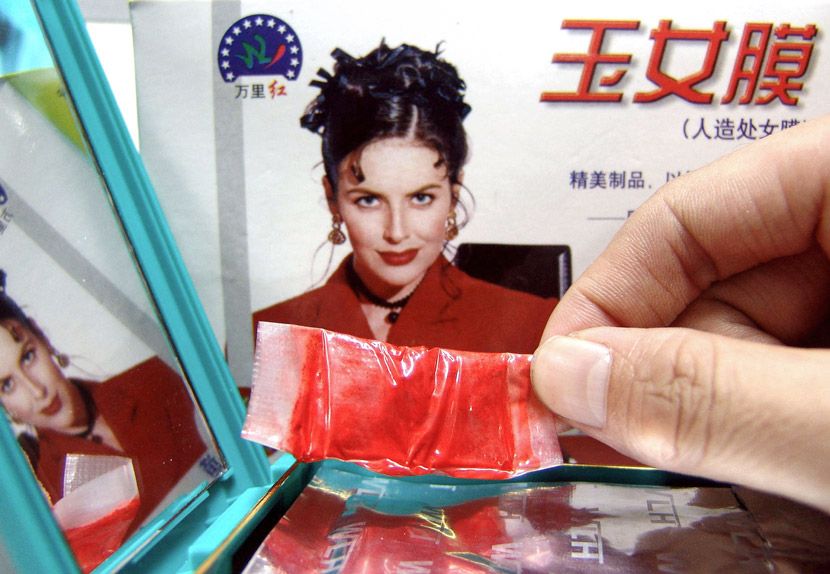 An 'artificial hymen' sample on display in Zhengzhou, Henan province, June 14, 2004. Sha Lang/VCG