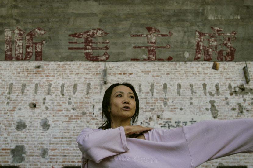 Wen Hui during a dance rehearsal in Beijing, May 3, 2004. Courtesy of Wen Hui