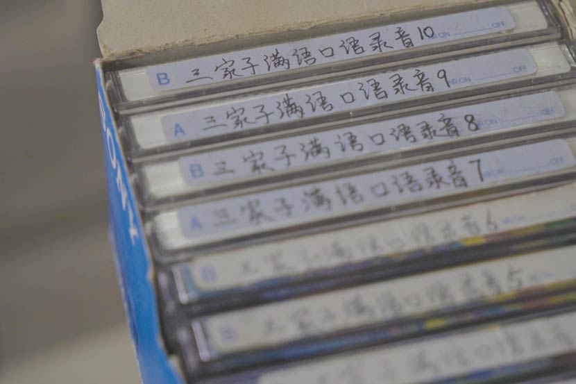 Tapes documenting the pronunciation of elder Manchu speakers are kept at Sanjiazi Manchu Elementary School, Qiqihar, Heilongjiang province, May 10, 2017. Tang Xiaolan/Sixth Tone