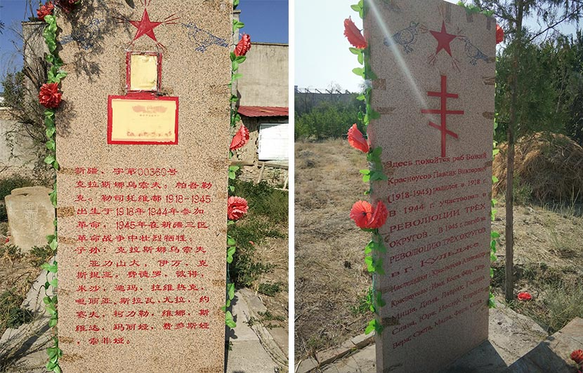 The letterings on the tombstone of Pyotr Aleksandrovich's grandfather are both in Chinese (left) and Russian (right) in Yining, Xinjiang Uyghur Autonomous Region, Sept. 10, 2017. Courtesy of Ma Te
