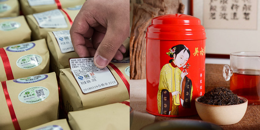 Left: Wuyutai's products with traditional packaging are displayed at their factory in Hangzhou, Zhejiang province, March 19, 2018. VCG; Right: A promotional photo of Wuyutai's tea for online sales. From Wuyutai's Tmall shop
