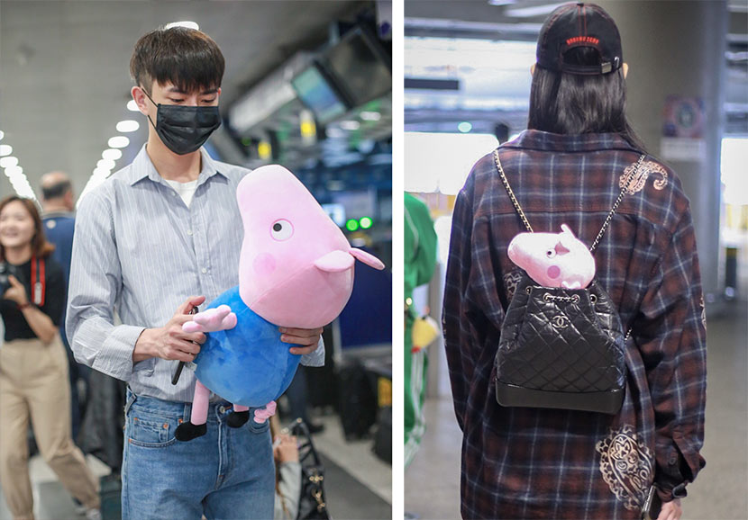 Left: A young actor examines a stuffed George Pig toy that his fans gave him as a gift at an airport in Beijing, April 24, 2018. IC; Right: Model Ming Xi wears a backpack carrying a stuffed Peppa Pig toy at Shanghai Hongqiao International Airport, April 24, 2018. IC