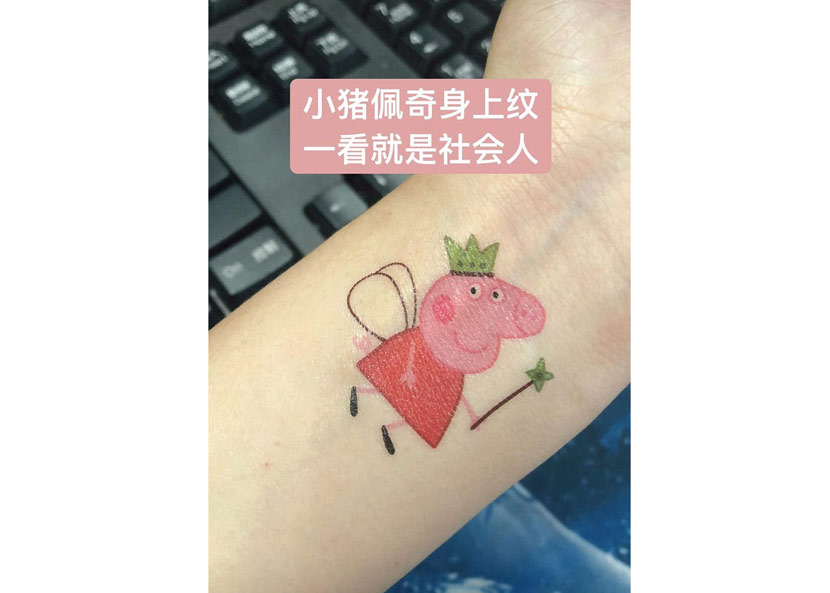 A woman shares a photo of her Peppa Pig temporary tattoo on social media, April 2018. Courtesy of Instagram user @_eggindie