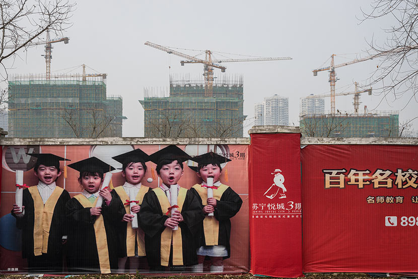 A real estate advertisement shows its school neighborhoods in Wuxi, Jiangsu province, Jan. 14, 2016. Su Younong/VCG