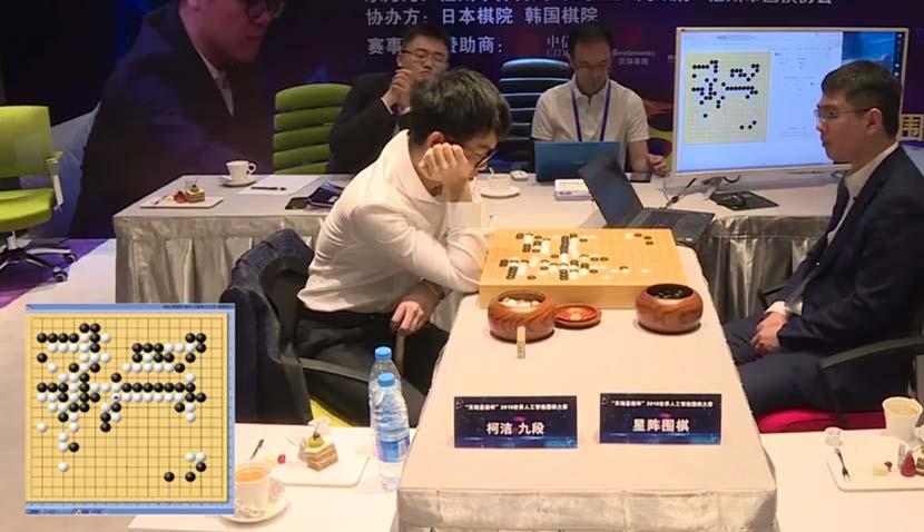 A screenshot from the livestreamed Go match between world No. 2 Ke Jie and China-developed AI program Golaxy in Fuzhou, Fujian province, April 27, 2018.  From Weibo user @新浪科技