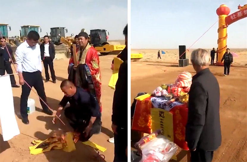 Screenshots from a video of the traditional Taoist blessing ceremony held at the construction site in Wuwei, Gansu province, April 26, 2018.