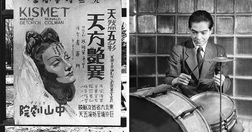 Left: A hand-painted film poster is seen in Changchun, Jilin province, 1948; Right: A drummer performs at a bar in Changchun, Jilin province, 1948. Courtesy of 'Old Photos'